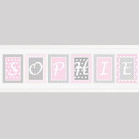 Personalized Nursery Letters Custom Prints Pink and Gray Patterns with White Letters Custom Names Digital Nursery Decor, WallLetters, 8x10