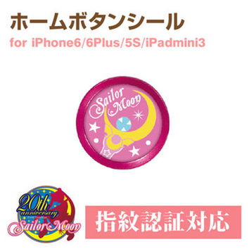 Phone sticker Cute home button paster fingerprint identification Touch Key paster for iPhone 4s SE 5S 7 6s plus for iPad 2 3 air