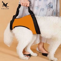 The Help 'Em Up Dog Harness For Backlegs