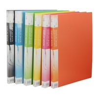 Plastic File folder A3 Data Book Color Page 20 Insert Clip 8K Drawings Album Poster A3 File Folder for Office