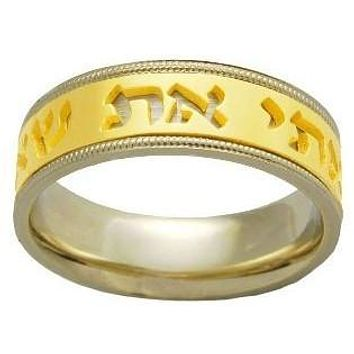 Personalized Ring Band In 14K Gold