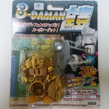 Takara Super Battle B-Daman Bomberman 2 Golden Limited Edition Model Kit Figure