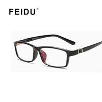 FEIDU Fashion Brand Glasses Frame Women Men Clear Lens Luxury Eye Glasses Frame Women Oculos Computer Glasses With Box 8 Color