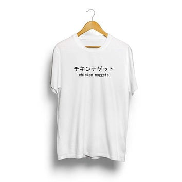 Chicken Nuggets Japanese Print Japanese Style Fast Food Funny T shirts Japanese Top Cool T shirts Graphic T shirts Japanese Writing Gift