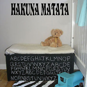 Hakuna Matata Words Decor Wall Mural Vinyl Decal Sticker AL551