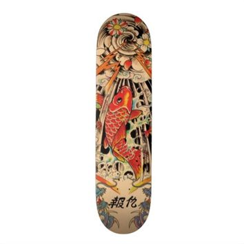 Japanese fish skateboard