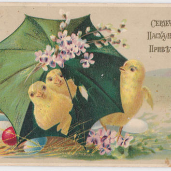 Antique Russian Easter Postcard, mailed in 1909