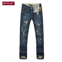 Winter Men Korean Slim Jeans [6528423619]