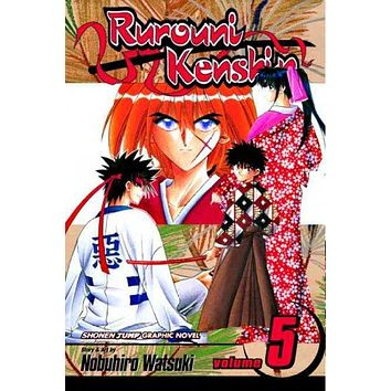 Rurouni Kenshin 5: The State of Meiji Swordsmanship (Rurouni Kenshin (Graphic Novels))