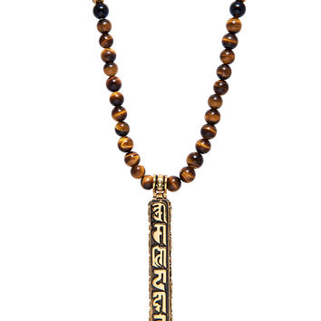 Men's Beaded Necklace with Brown Tiger Eye and Gold Prayer Box Pendant