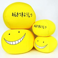 Assassination Classroom Plush Toy Pillow Emoji Face