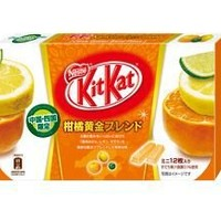 Japanese Kit Kat - Kankitsu (Citrus Mix) Chocolate Box 5.2oz (12 Mini Bar)