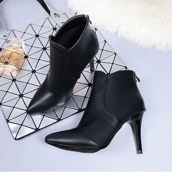 Super Cute Booties