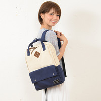 Back To School Stylish On Sale Hot Deal Comfort College Canvas Casual Korean Backpack [6451243652]