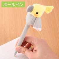 Cockatiel Bird Plush Ballpoint Pen (Gray)