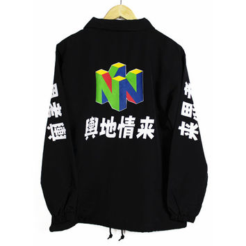 N64 Coach Jacket From Agorasnapbacks On Etsy Jackets Coats