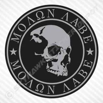 Molon Labe Skull Sticker Vinyl Decal Car Truck Motorcycle Don't Tread On Me Gun