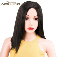 """I's a wig 14"""" Long Black Synthetic Wigs  Short Straight  Hair Wig for Black Women"""