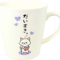 I want to say something Mug Cup -- I Like You a Lot (Cat)