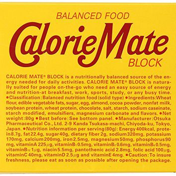 Otsuka Calorie Mate Balanced Food Chocolate 2.82oz/80g (2pack)
