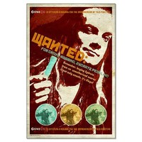 Repo! Graverobber Wanted Large Poster> Repo Opera Posters> Repo T-Shirts from Gold Label
