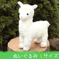 Baby Alpaca Fluffy Plush Doll (L / White)