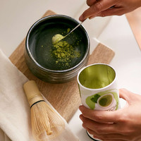Republic Of Tea Matcha Tea Set - Urban Outfitters