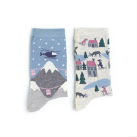 Pack of mountain pattern socks