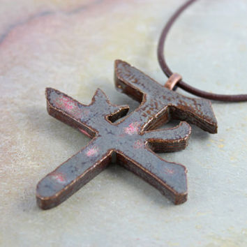 Reserved for Mindy - Japanese Symbol for Balance - Handmade Ceramic Necklace