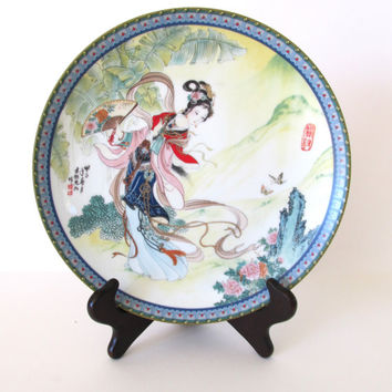 Vintage limited edition chinese art plate * artist Zhao Huimin * Pao-chai, A Dream of Red Mansions