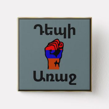 Armenian Saying Button