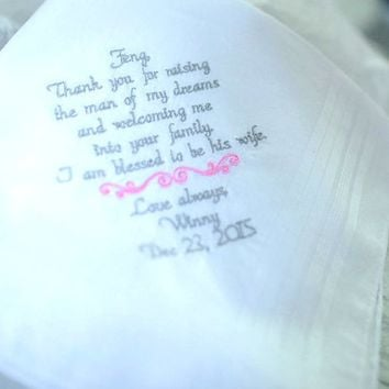 Embroidered Wedding Handkerchief, Father of the Groom or Bride Wedding Gifts Wedding Handkerchief for Dad, Gift for Dad Wedding Gift