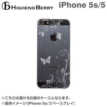 Highend Berry Original Clear Hard Case for iPhone 5s/5 (Paradise)