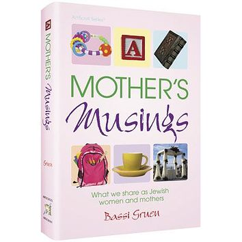 A mother's musings (hard cover)