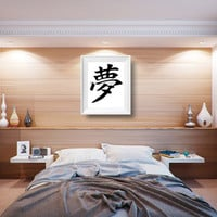 Bedroom Wall Decor, Dream Wall Art , Japanese Kanji Wall Decoration , Digital Download