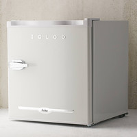 Mini Refrigerator | Urban Outfitters