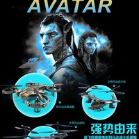 Large Avatar helicopter 30cm YD711 Avatar AT-99 2.4G 4ch RTF rc Helicopter Gyro ready to fly radio control toys 2017 hot sale