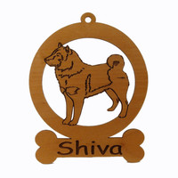 Shiba Inu Dog Ornament 083953 Personalized With Your Dog's Name