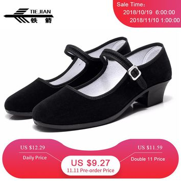 Flannel Yangko Dancing Shoes For Women Black Wear-resistant Square High-heeled Female Teacher Folk Dance Shoes Scarpe Ballo 03
