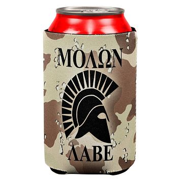 Molon Labe Greek Spartan Helmet Desert Camo All Over Can Cooler