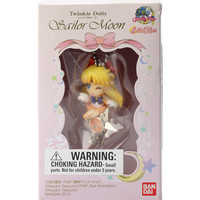 Sailor Moon Twinkle Dolly Blind Box Key Chain