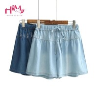 Japanese Wide Leg Jeans Shorts Mori Girl SummerElastic High Waist Women Denim Shorts Kawaii Rabbit Vintage Female Shorts 2017