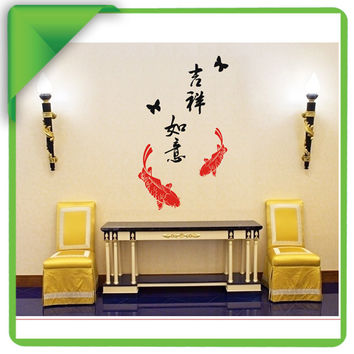 China style New year safe fish with traditional lunar new year Festival Chinese calligraphy wall paper paste Wall Sticker SM6
