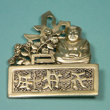 Gold Tone Buddha Brooch or Pin, Asian, 80s Floral