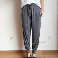 Cotton Drawstring Harem Sweat Pants