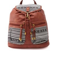 Faux Leather & Tribal Print Canvas Backpack - Multi