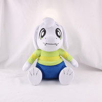 """VERY CUTE! ASRIEEL PLUSH DOLL STUFFED TOY 10"""" - Christmas - Birthday Top Gifts"""
