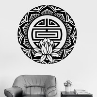 Vinyl Wall Decal Lotus Mandala Amulet Hinduism Buddhism Art Stickers Unique Gift (ig3443)