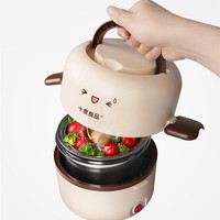 Electric Lunch Box & mini rice cooker full-automatic 1.2L heat preservation bento box cooking kitchen tools free shipping F-68
