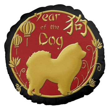 Year of the Dog - Chinese New Year Round Pillow